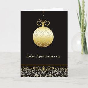 merry christmas in greek - Merry Christmas In Greek
