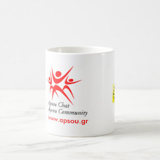 Κούπα καφέ Apsou Coffee Mug