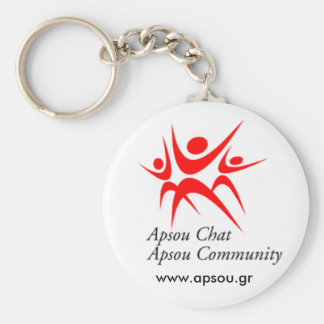 Μπρελόκ λευκό Apsou Basic Round Button Key Ring