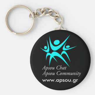 Μπρελόκ μαύρο Apsou Basic Round Button Key Ring