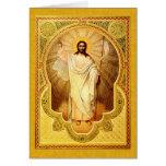 Χριστὸς ἀνέστη! Christ is risen! – Easter