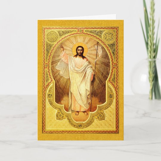 Χριστὸς ἀνέστη! Christ is risen! – Easter Christmas Card