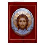 Χριστὸς ἀνέστη! Christ is risen! – Easter Greeting