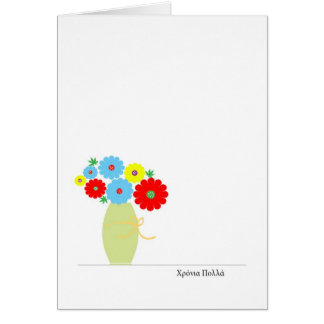 Χρόνια Πολλά for Greek Name Day Cards Cute Flowers
