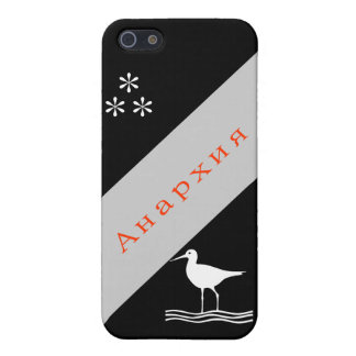 Анархия anarchy in Russian Case For iPhone 5/5S