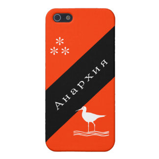 Анархия anarchy in Russian iPhone 5/5S Covers