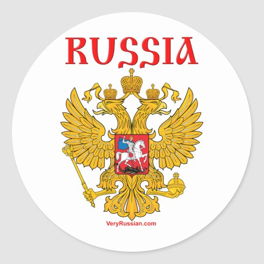 Герб России RUSSIA Coat of Arms Classic Round
