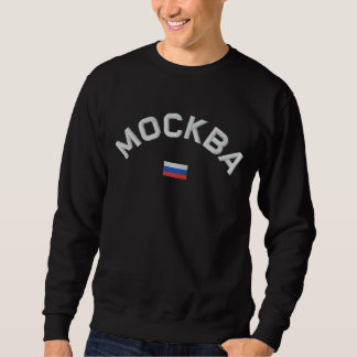 Москва Sweatshirt - Moscow