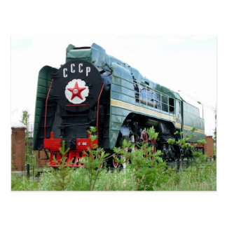 "ПаровозП36 ""Победа"" steam engine P36 Postcard"