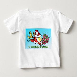 С Новым Годом Russian New Year funny cute Santa Cl Tshirts