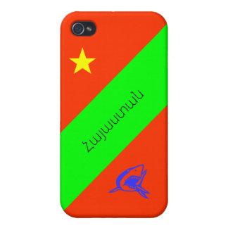 Հայաստան Armenia Cover For iPhone 4