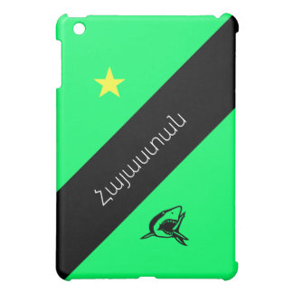 Հայաստան Armenia Cover For The iPad Mini