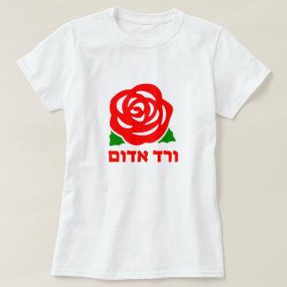 ורד אדום-  red rose in Hebrew, white T-Shirt