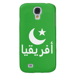 أفريقيا Africa in Arabic Galaxy S4 Case