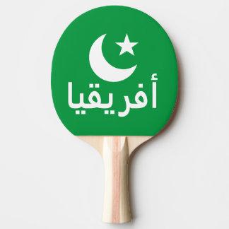 أفريقيا Africa in Arabic Ping Pong Paddle