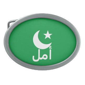 أمل Hope in Arabic Belt Buckle
