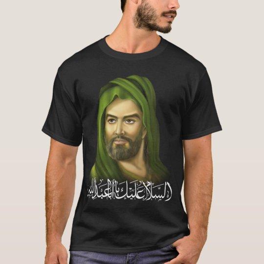 السلام عليك يا ابا عبد الله - T