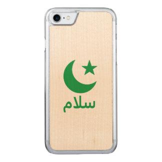 سلام Peace in Arabic Carved iPhone 8/7 Case