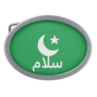 سلام Peace in Arabic Oval Belt Buckle