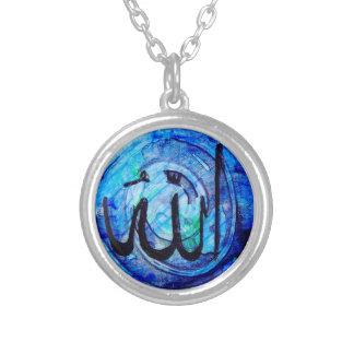 له AllāhNecklace Round Pendant Necklace