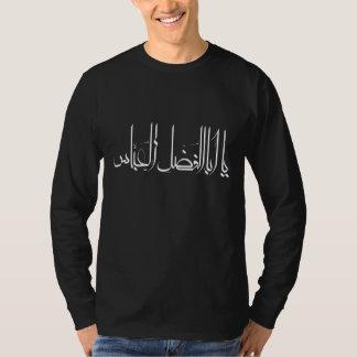 يا ابا الفضل العباس T-Shirt