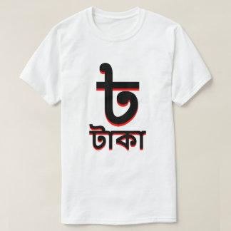 ৳ টাকা  Bangladeshi taka white T-Shirt
