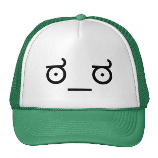 ಠ_ಠ Look of Disapproval ASCCI Emoticon Text Art Cap
