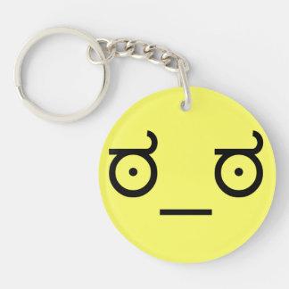 ಠ_ಠ Look of Disapproval ASCCI Text Art Funny Face Acrylic Keychains