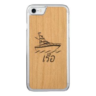 เรือ Boat in Thai Carved iPhone 8/7 Case