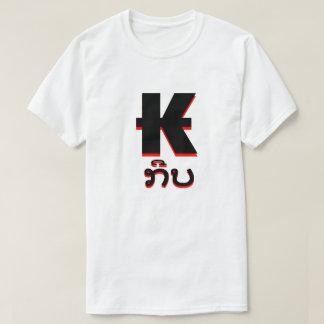₭ ກີບ Lao kip white T-Shirt