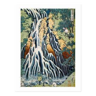 きりふりの滝, 北斎 Kirifuri Falls, Hokusai, Ukiyo-e Postcard