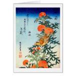 アザミに小鳥, 北斎 Bird and Thistle, Hokusai, Ukiyo-e Greeting Card