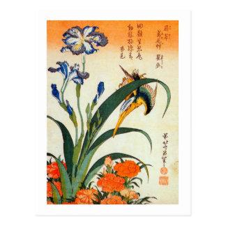 アヤメにカワセミ, 北斎 Iris and Kingfisher, Hokusai, Ukiyo-e Postcard