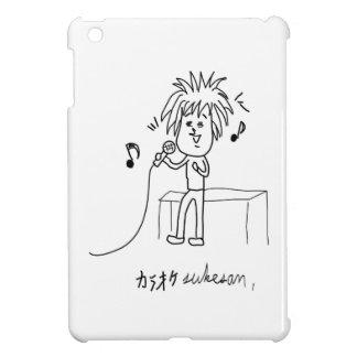 カラオケで歌う介さんイラストiPad Miniケース iPad Mini カバー