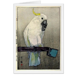 キバタン・オウム, Sulphur-crested cockatoo, Yoshida Card