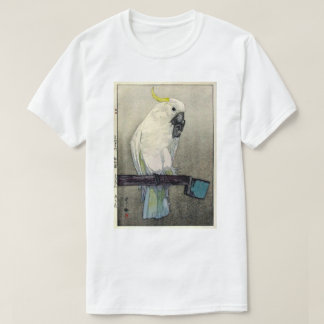 キバタン・オウム, Sulphur-crested cockatoo, Yoshida T-Shirt