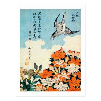 サツキに小鳥, 北斎 Satsuki Azalea and Bird, Hokusai Postcard