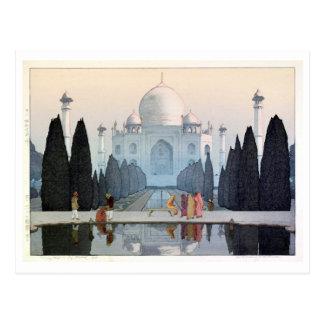 タージ・マハル, Taj Mahal, Hiroshi Yoshida, Woodcut Postcard