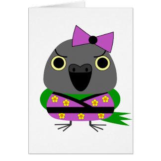 ネズミガシラハネナガインコ  オウム  Senegal Parrot in Kimono Card