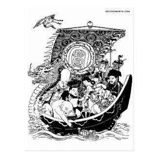 七福神 Seven Lucky Gods Postcard