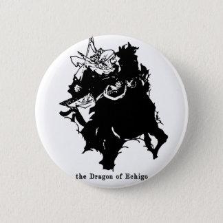 上杉謙信 Uesugi Kenshin 6 Cm Round Badge