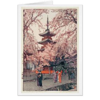 上野公園, Cherry blossoms at Ueno Park, Yoshida Card
