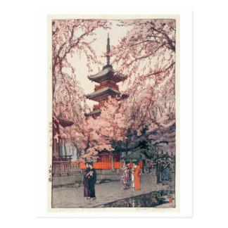 上野公園, Cherry blossoms at Ueno Park, Yoshida Postcard