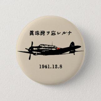 九七式艦攻~真珠湾ヲ忘レルナ Nakajima B5N~Remember Pearl Harbor 6 Cm Round Badge