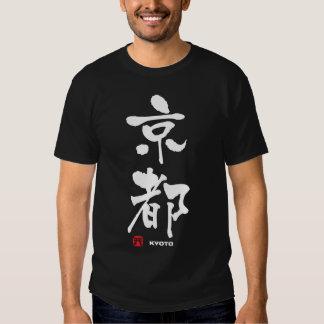 京都, Kyoto Japanese Kanji Tee Shirt