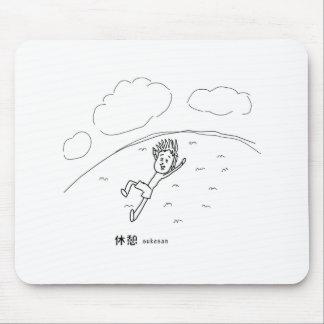 休憩する介さんイラスト マウスパッド