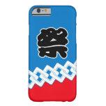 伝統衣装 祭 法被 Japan traditional Barely There iPhone 6 Case