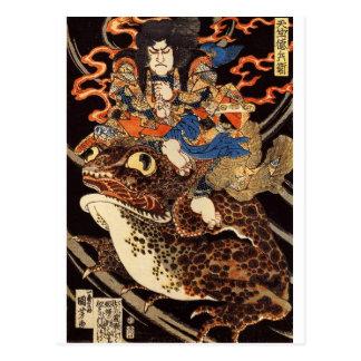 侍と化け蛙, 国芳 Samurai and Giant Frog, Kuniyoshi, Ukiyo Postcard