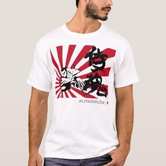 侍魂 samurai soul t-shirt