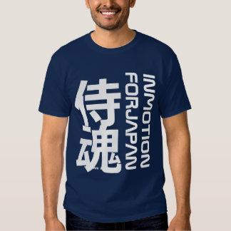 侍魂 (samurai soul) t-shirt
